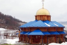 St. Vladimir the-Equal-to-the-Apostles' Monastery (Sukhyy Village, Zakarpattya Rgn.)